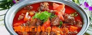 番茄炖牛肉做法步骤教程